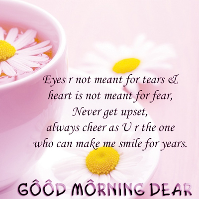 Good Morning Wishes For Lover - Good Morning Images, Quotes, Wishes