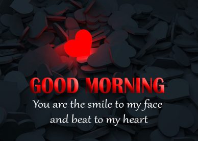 Sweet Good Morning Love Wishes Images - Good Morning Images, Quotes, Wishes, Messages, greetings & eCard