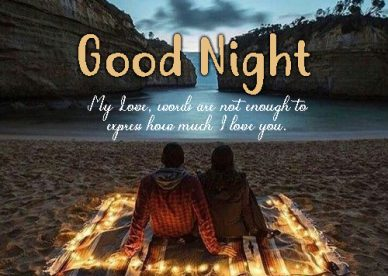 Best Good Night Quotes - Good Morning Images, Quotes, Wishes, Messages, greetings & eCard Images