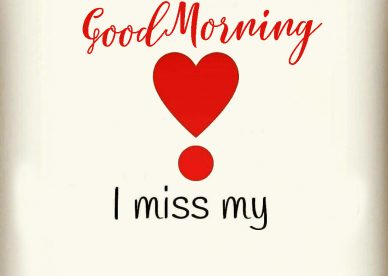 Good Morning Love Pic - Good Morning Images, Quotes, Wishes, Messages, greetings & eCard