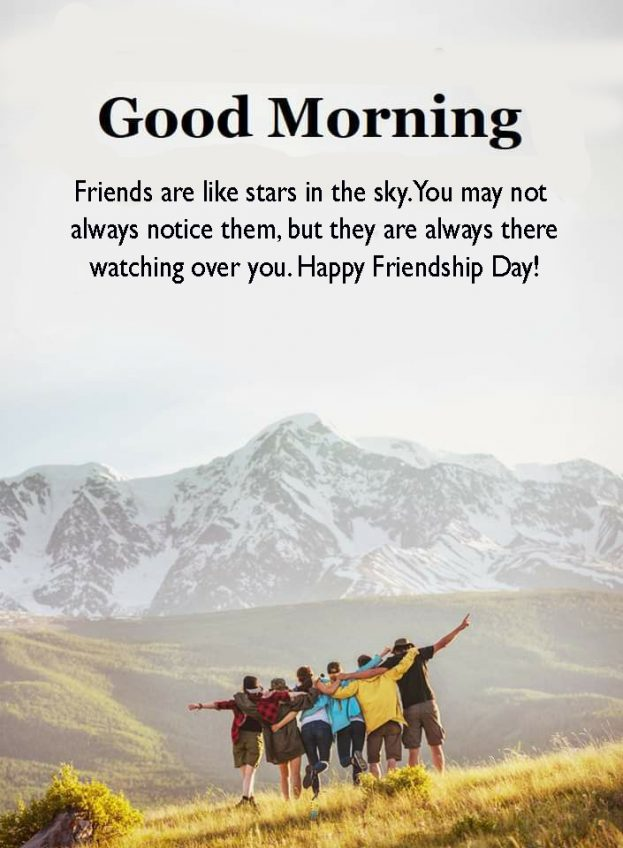 Good Morning Messages For Friends - Good Morning Images, Quotes, Wishes, Messages, greetings & eCard Images - Good Morning Images, Quotes, Wishes, Messages, greetings & eCard Images