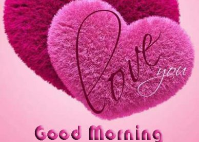 Good Morning Romantic Images For Girlfriend - Good Morning Images, Quotes, Wishes, Messages, greetings & eCard Images - Good Morning Images, Quotes, Wishes, Messages, greetings & eCard Images