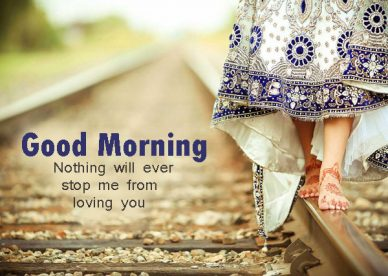 Romantic Good Morning Wishes Pictures - Good Morning Images, Quotes, Wishes, Messages, greetings & eCard Images - Good Morning Images, Quotes, Wishes, Messages, greetings & eCard Images