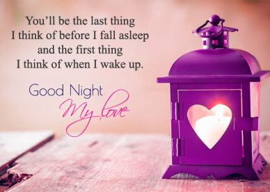 Good Night Images Love -  Good Morning Images, Quotes, Wishes, Messages, greetings & eCard Images