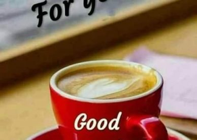Good Evening Coffee For You - Good Morning Images, Quotes, Wishes, Messages, greetings & eCard Images