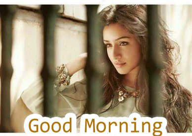 Good Morning Lover Images For Lovers 2020 - Good Morning Images, Quotes, Wishes, Messages, greetings & eCard Images