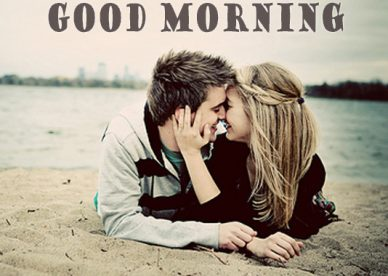 Good Morning Fall In Love Images - Good Morning Images, Quotes, Wishes, Messages, greetings & eCard Images