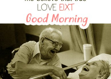Good Morning Love True - Good Morning Images, Quotes, Wishes, Messages, greetings & eCard Images