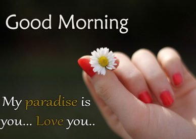 Good Morning Wonderful Love Images - Good Morning Images, Quotes, Wishes, Messages, greetings & eCards