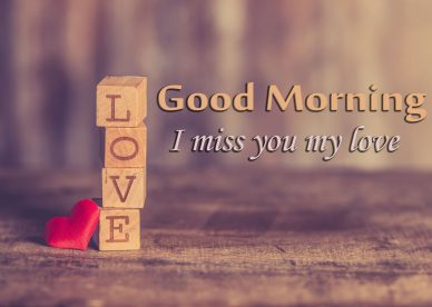 New amazing Love Morning Images - Good Morning Images, Quotes, Wishes, Messages, greetings & eCards