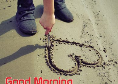 Best Good Morning Heart Images For Girlfriend - Good Morning Images, Quotes, Wishes, Messages, greetings & eCard Images