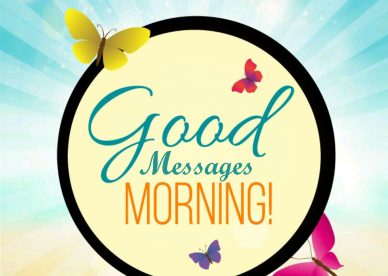 Good Morning Messages Images - goodmorninglandcom