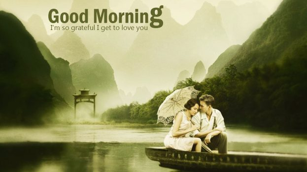 HD Good Morning Romantic Images For Girlfriend And Boyfriend - Good Morning Images, Quotes, Wishes, Messages, greetings & eCard Images - Good Morning Images, Quotes, Wishes, Messages, greetings & eCard Images