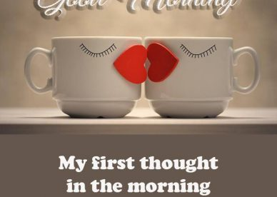 Romantic Good Morning Images For Lover - Good Morning Images, Quotes, Wishes, Messages, greetings & eCard Images