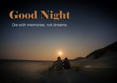 Good Night To Dreams - Good Morning Images, Quotes, Wishes, Messages, greetings & eCard Images Good Morning Images, Quotes, Wishes, Messages, greetings & eCard Images
