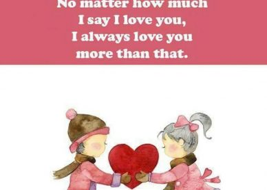 Good Morning I Always Love You - Good Morning Images, Quotes, Wishes, Messages, greetings & eCard Images