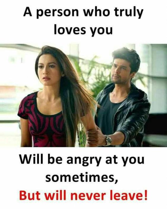 Good Morning Angry Love Images - Good Morning Images, Quotes, Wishes, Messages, greetings & eCard Images