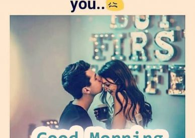 Good Morning Love Messages 2020 - Good Morning Images, Quotes, Wishes, Messages, greetings & eCard Images