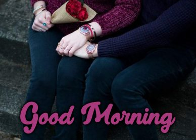 Free and easy to download Good Morning love images - Good Morning Images, Quotes, Wishes, Messages, greetings & eCard Images