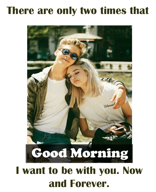 Good Morning Love In English - Good Morning Images, Quotes, Wishes, Messages, greetings & eCard Images