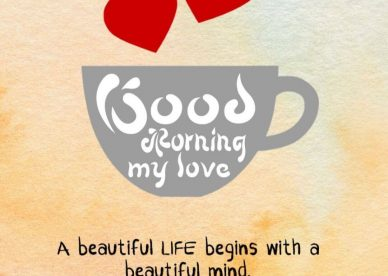 Lovely Msg with Good Morning love images - Good Morning Images, Quotes, Wishes, Messages, greetings & eCard Images