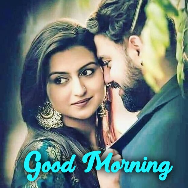 Share Good Morning love images with lovely friends - Good Morning Images, Quotes, Wishes, Messages, greetings & eCard Images