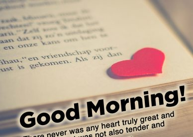 Cute Good Morning Hearts Images for your partner - Good Morning Images, Quotes, Wishes, Messages, greetings & eCard Images
