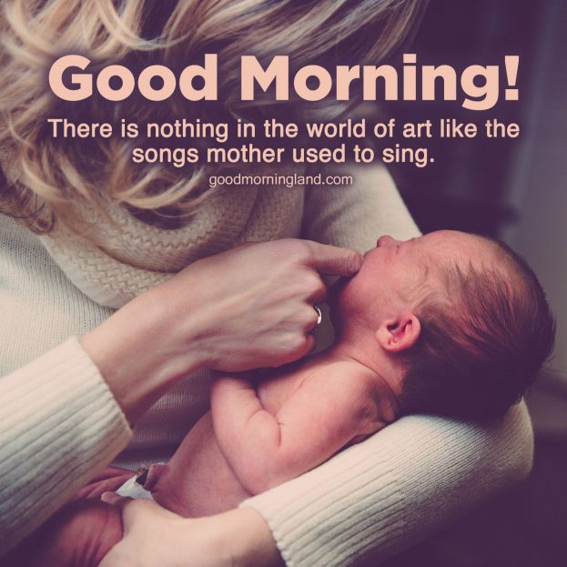 Send Beautiful Roses and beautiful Good morning mom images to your mother - Good Morning Images, Quotes, Wishes, Messages, greetings & eCard Images.