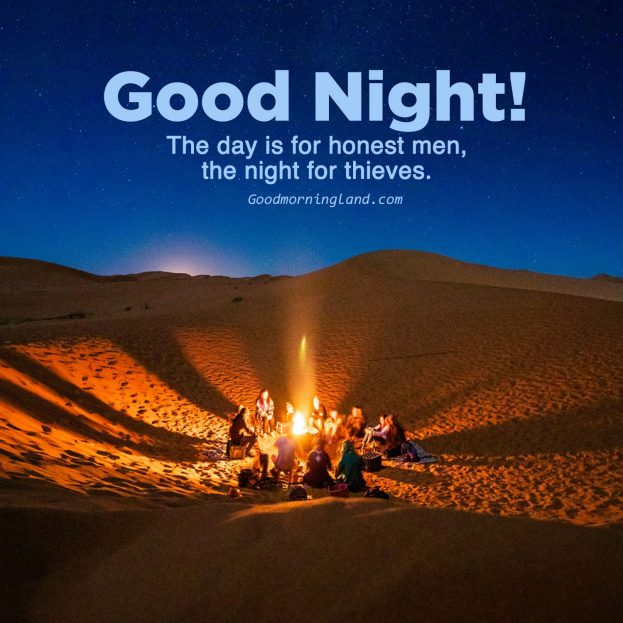 Send Good Night Images to your Friends - Good Morning Images, Quotes, Wishes, Messages, greetings & eCard Images