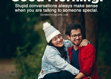 Spread and share Good morning love quotes - Good Morning Images, Quotes, Wishes, Messages, greetings & eCard Images