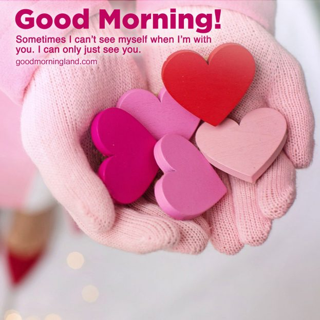 Beautiful morning with Good Morning romantic images - Good Morning Images, Quotes, Wishes, Messages, greetings & eCard Images.