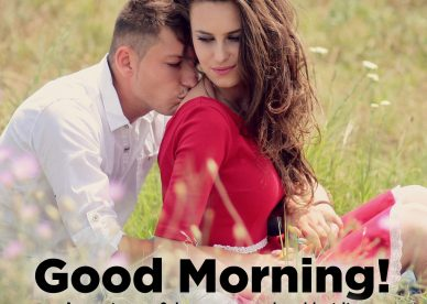 Good Morning romantic images for WhatsApp and Facebook 2021 - Good Morning Images, Quotes, Wishes, Messages, greetings & eCard Images.