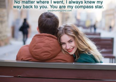 Good Morning romantic images for partners 2021 - Good Morning Images, Quotes, Wishes, Messages, greetings & eCard Images.