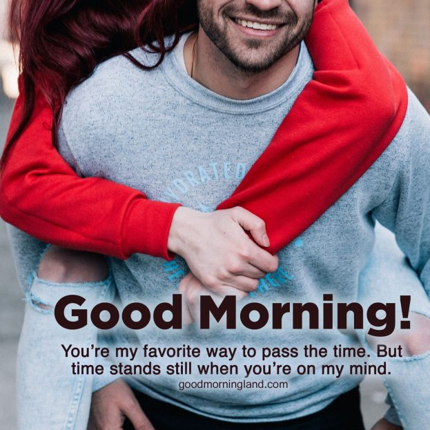 Lovely Msg with Good Morning romantic images 2021 - Good Morning Images, Quotes, Wishes, Messages, greetings & eCard Images.