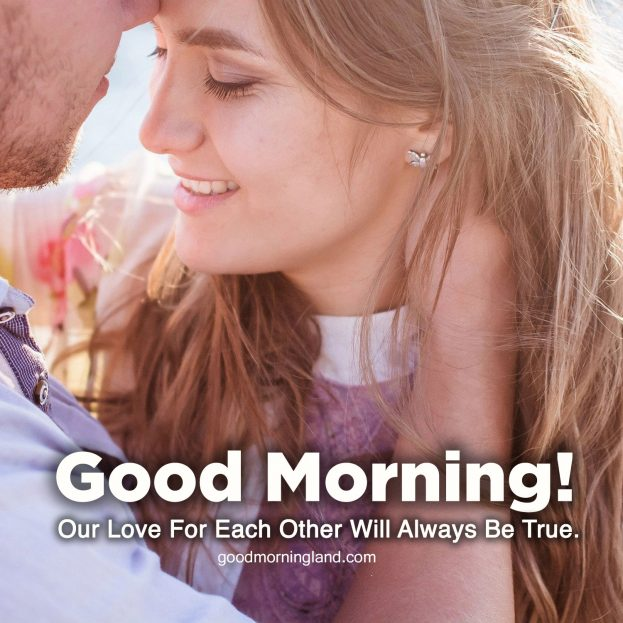 Romantic Good Morning Images for your lover - Good Morning Images, Quotes, Wishes, Messages, greetings & eCard Images.