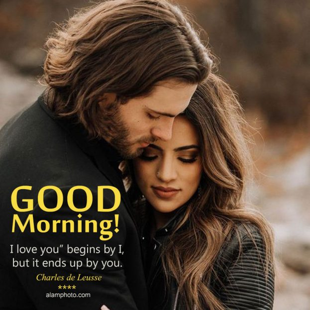 Best Good Morning I love You Images - Good Morning Images, Quotes, Wishes, Messages, greetings & eCard Images.