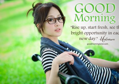 Best Good Morning Wallpapers for you - Good Morning Images, Quotes, Wishes, Messages, greetings & eCard Images.