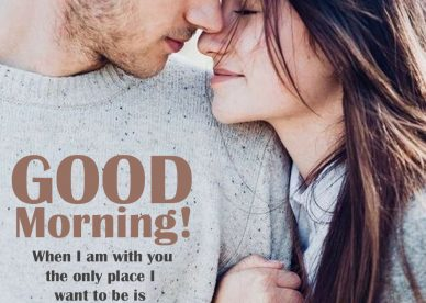 Find Good Morning Love images - Good Morning Images, Quotes, Wishes, Messages, greetings & eCard Images.
