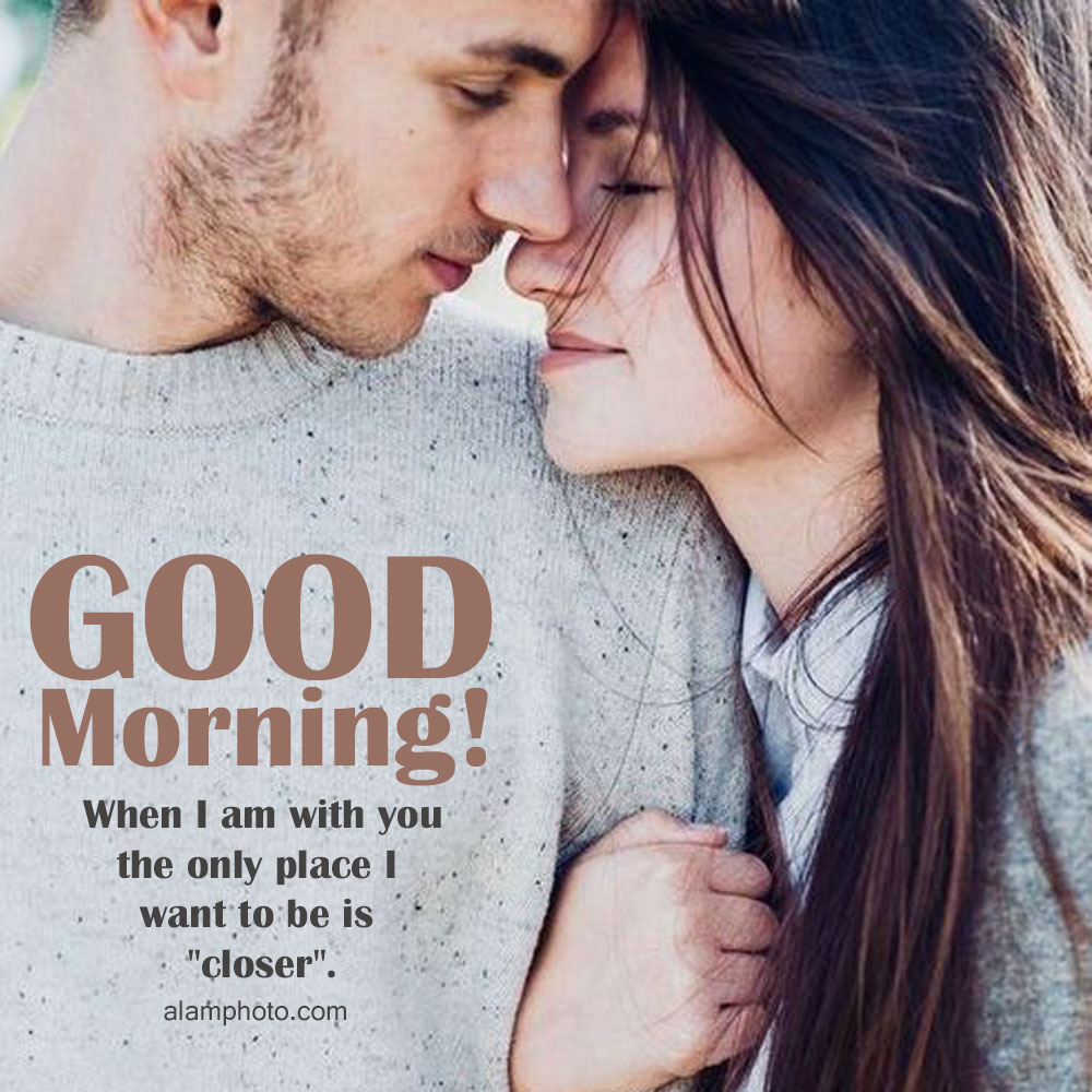 Find Good Morning Love Images Good Morning Images Quotes Wishes Messages Greetings Ecards Romance is the essence to boost your love, don't hesitate to boost it. good morning images quotes wishes