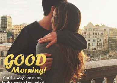 Good Morning Hug Love Images 2021 - Good Morning Images, Quotes, Wishes, Messages, greetings & eCard Images.